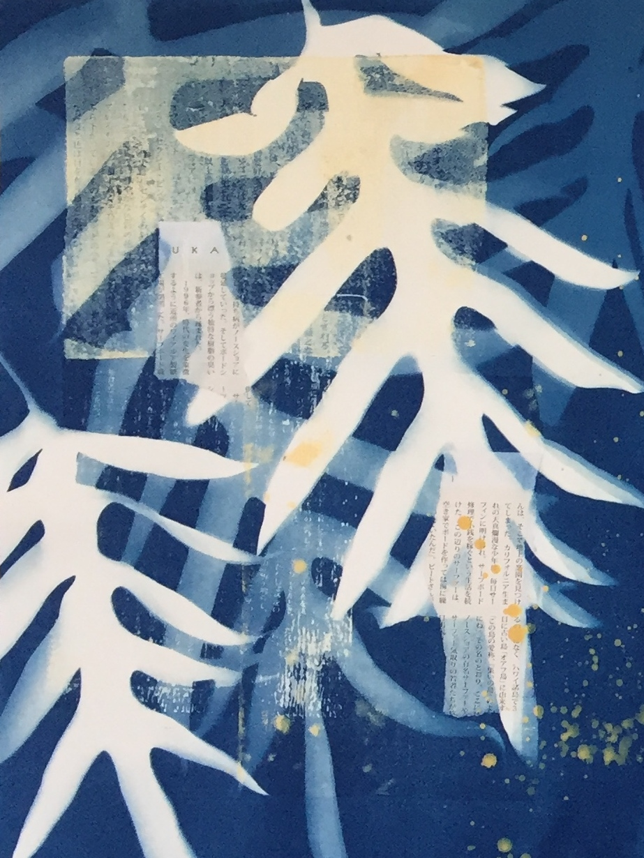 Hanalei Ferns 1  | cyanotype, collage, and monoprint, framed | 16 x 20 | $300