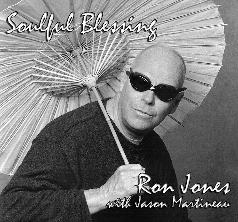 RonJones.jpg