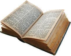 БИБЛИЯ В УЗАХ -