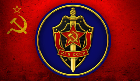 На свободе под надзором КГБ -