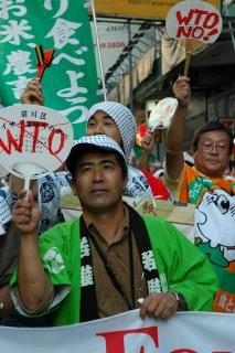 WTO01.JPG