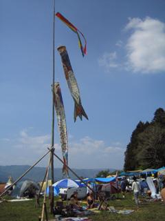 nijimisaki02.jpg