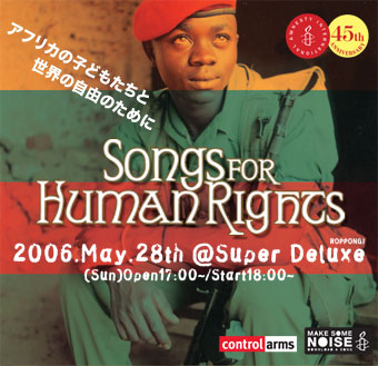 SFHR2006.jpg
