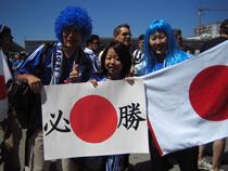 japanwc08.jpg
