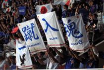 japanwc11.jpg