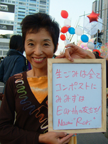 nagisaaki04.jpg