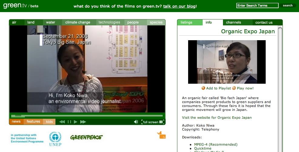 greentv_organic.jpg