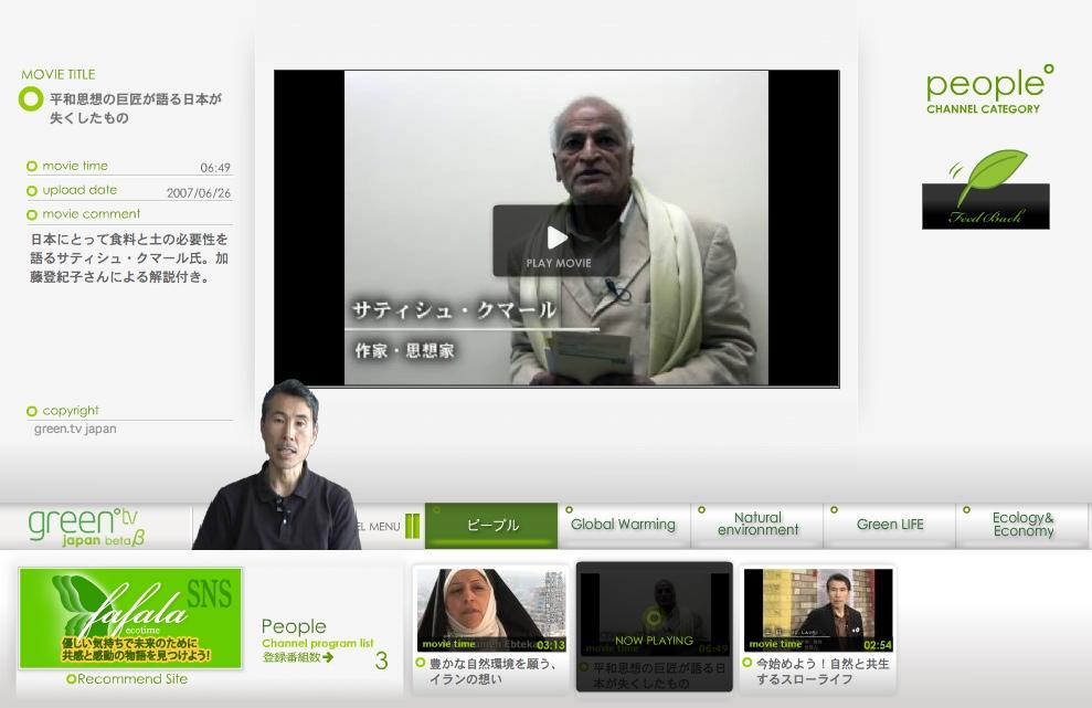 greentv.jpg