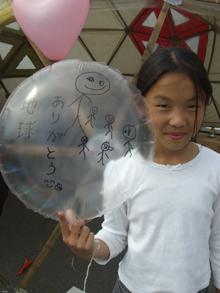 tsubu2008.jpg