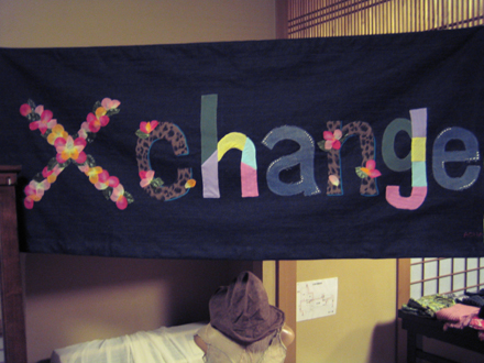 xchange01.jpg