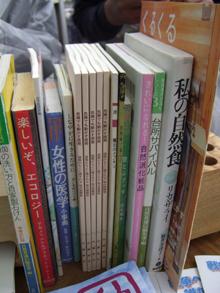 hasenoichi05.jpg