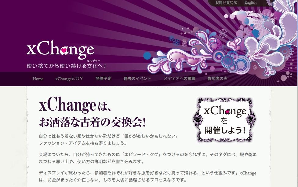 xchangeweb1.jpg