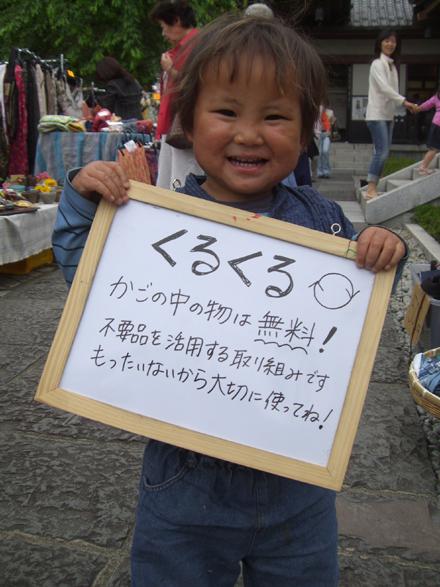 hasenoichi01.jpg