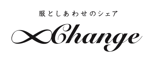 xchange_logo.jpg