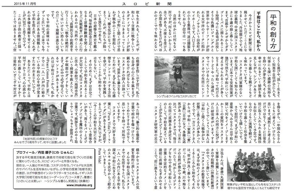 SV2015_11.jpg