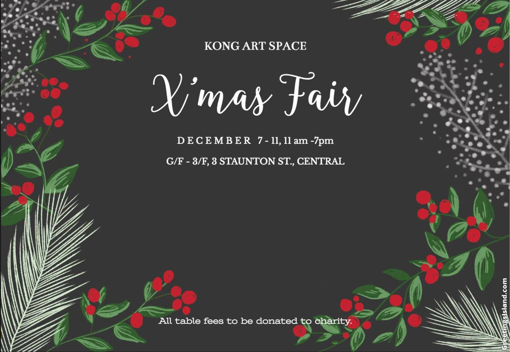 Paper-Roses | Events | Kong X'mas Fair 11 December 2017
