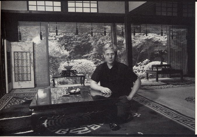 Image from Kyoto Journal 1997