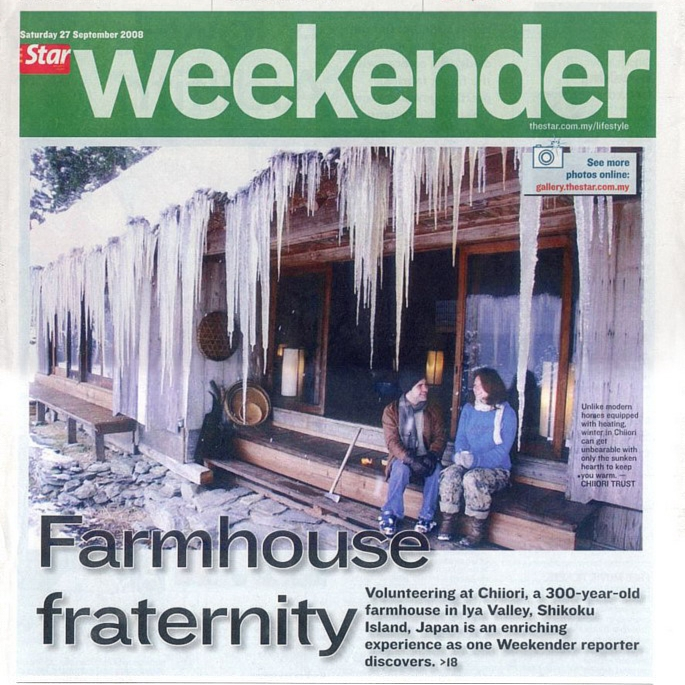 Star_Weekender_1s.jpg