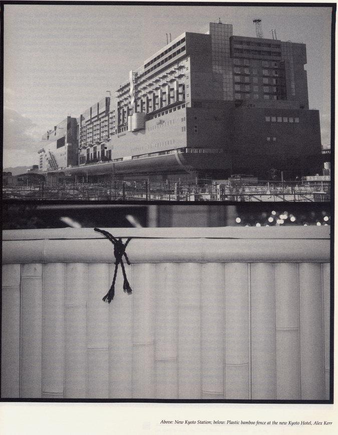 KyotoJournal07.jpg