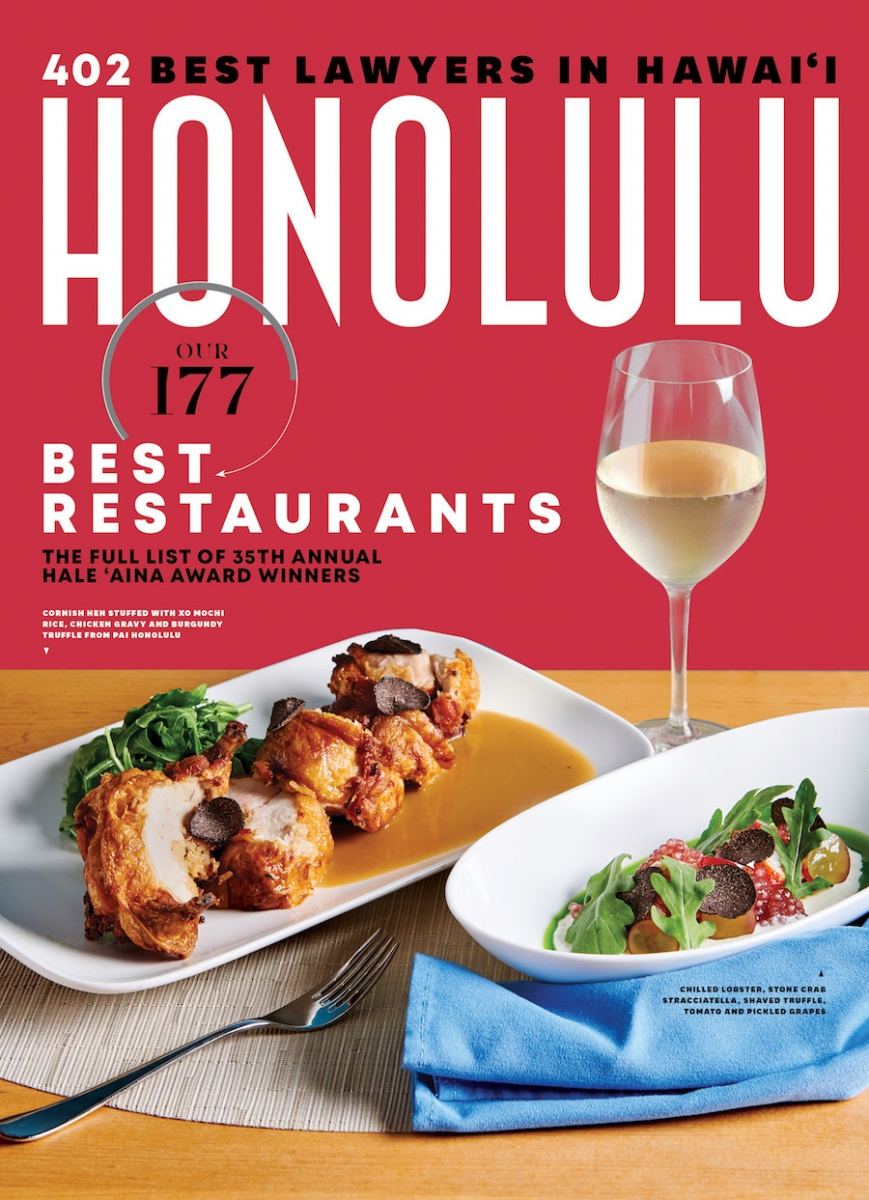 "PAI Honolulu namedHONOLULU Magazine's""Best New Restaurant"" (Editor's Choice);""Best Service"" (Top Write-In) and""Best Tasting Menu"" (Finalist) - << HONOLULU Magazine December 2018 issue"
