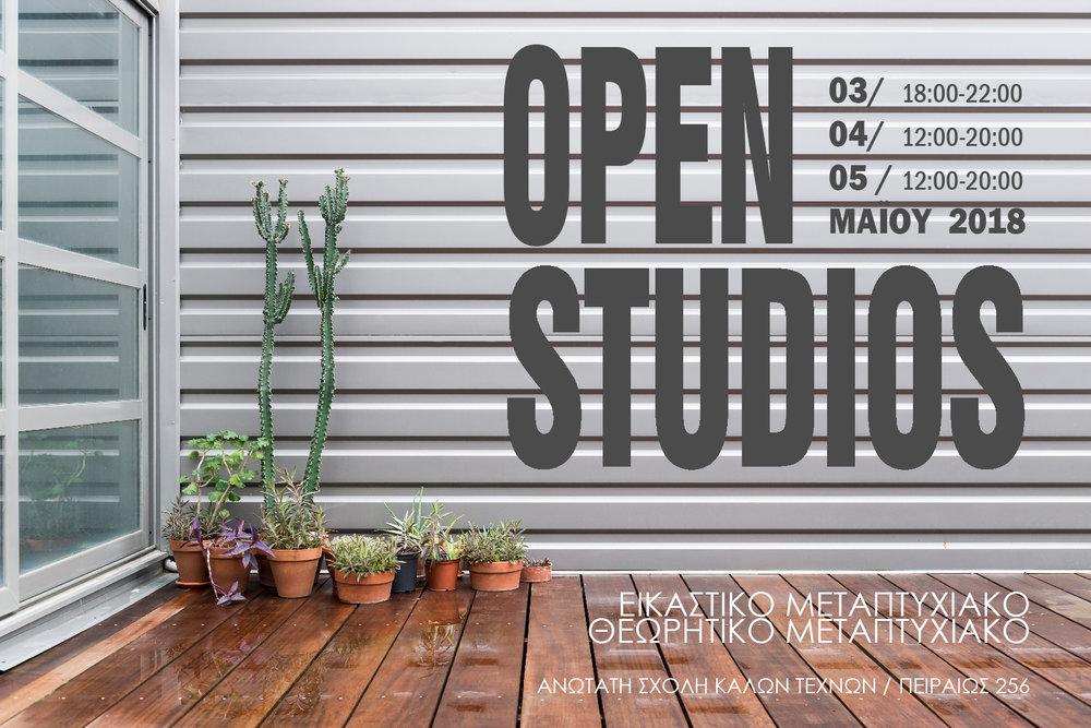 Open Studios 2018, Master in Fine Arts, Athens School of Fine Arts, Maria Mavropoulou