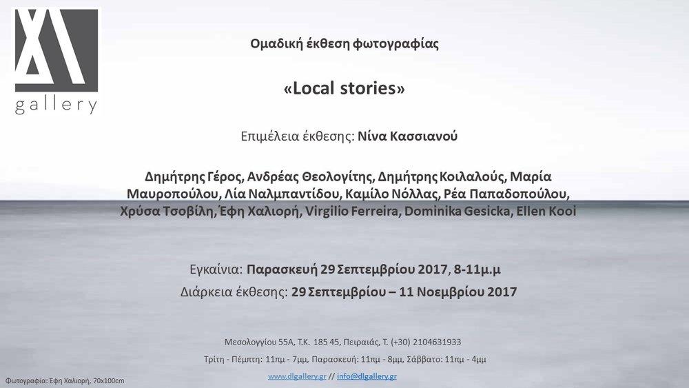 LocalStories-invitationGR.jpg