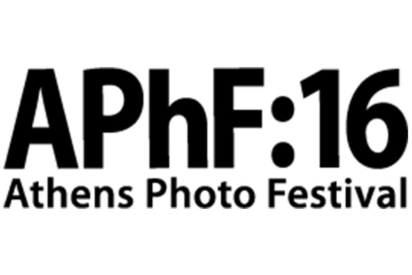 athens photo festival 2016 young greek photographers Maria Mavropoulou