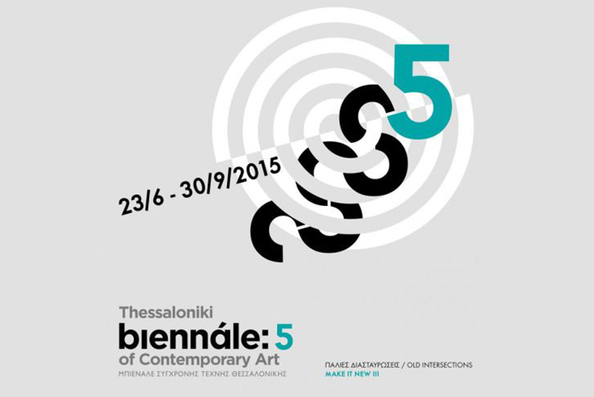 5th Thessaloniki Biennale of Contemporary Art Depression Era