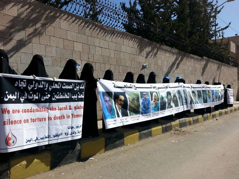 Image Source: Bloomberg, Abductees' Mothers Association