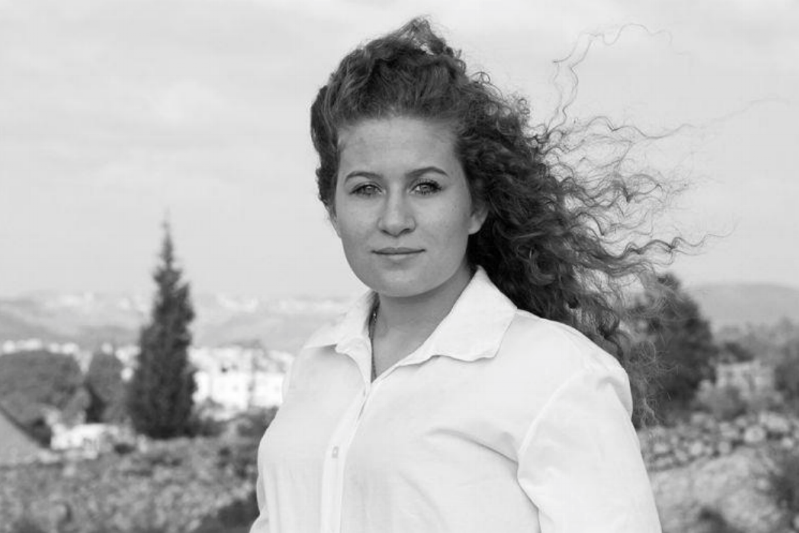 Ahed Tamimi