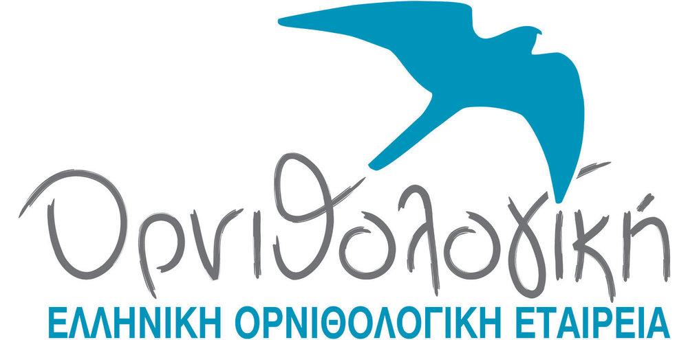 BirdLife Greece