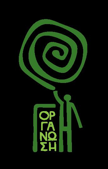 Organization EARTH