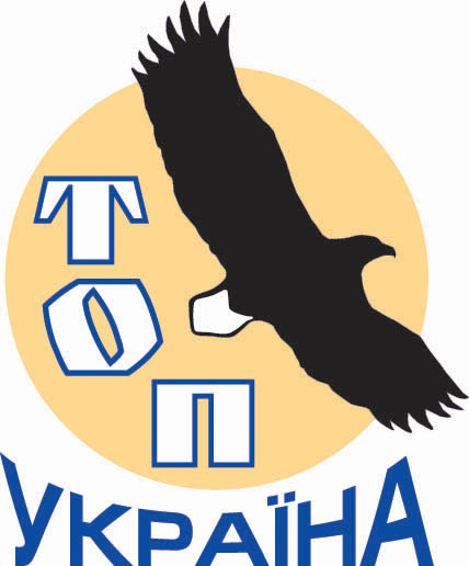 Ukrainian Society for the Protection of Birds