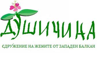 Women's organization Thyme