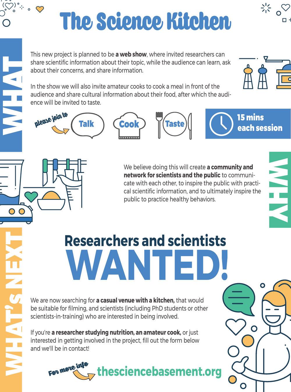 science_kitchen_poster.jpg