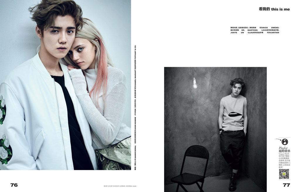 Cover story-4.jpg