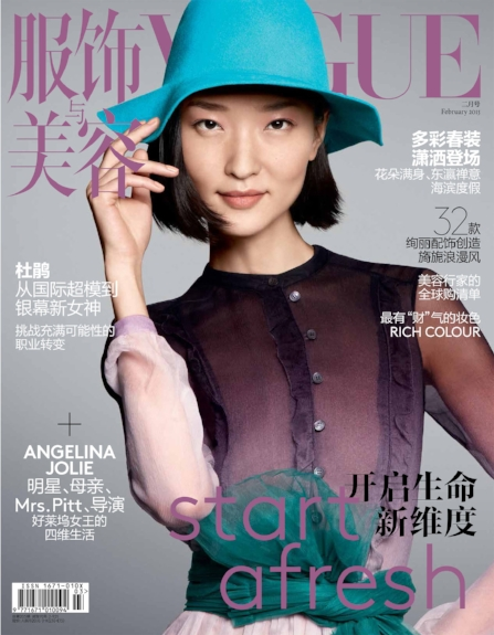 Feb Cover .jpg