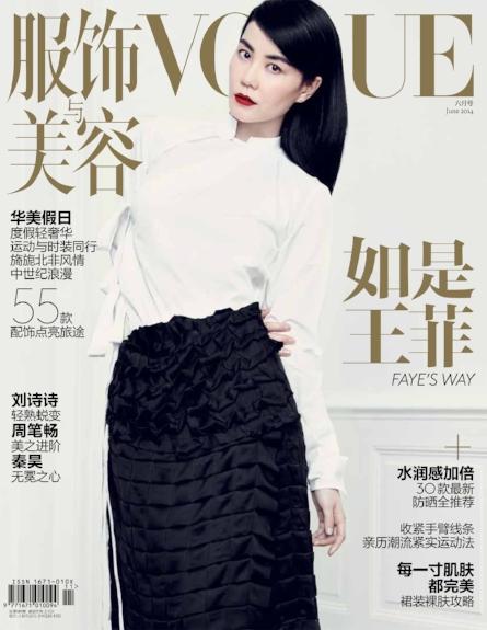 Cover June 2014.jpg