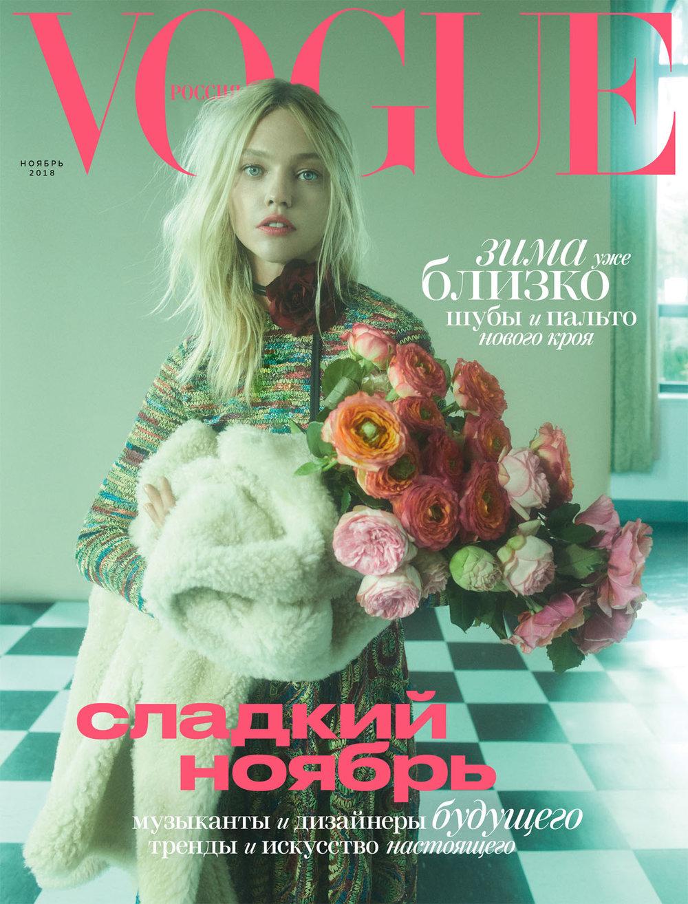 Cover_November.jpg