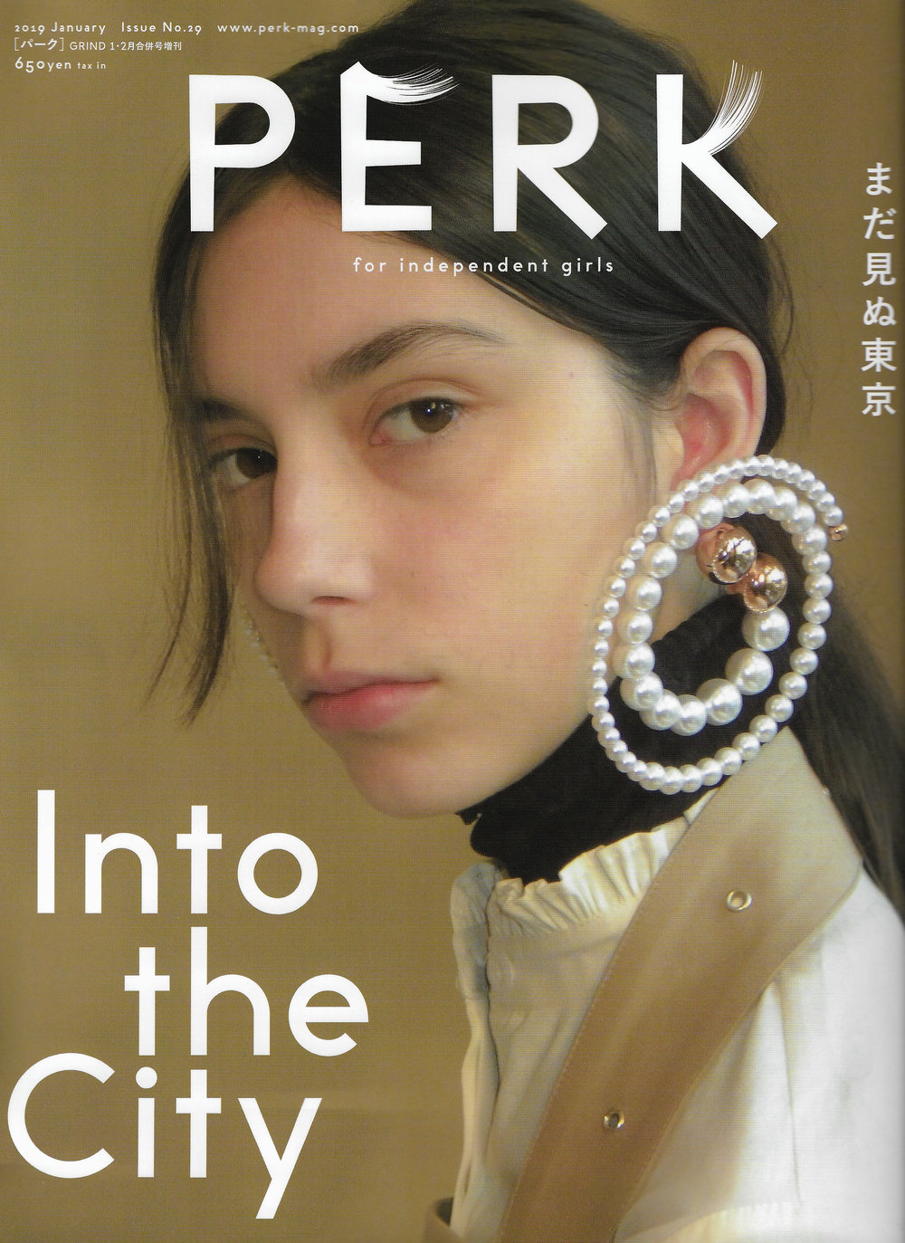PERK MAGAZINE ISSUE NO 29 - 1.jpg
