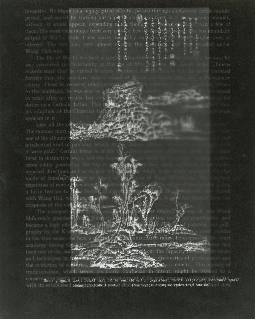 """Ziyang Xiang  """"Chinese Painting #4"""""""