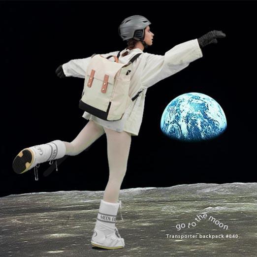 book moon scene1.jpg