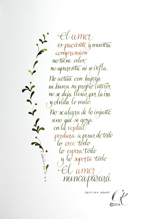 amor-small