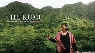 The Kumu: Hokulani Holt