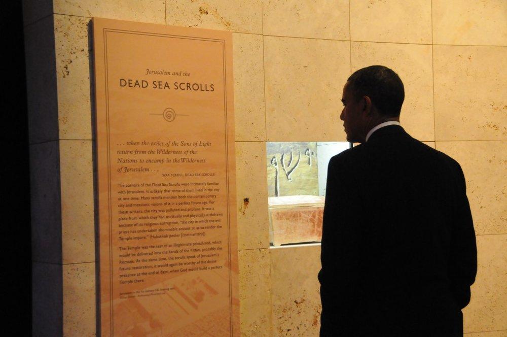 Dead-Sea-Scrolls.jpg