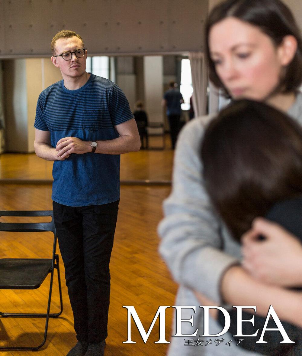 Ben Medea.jpg