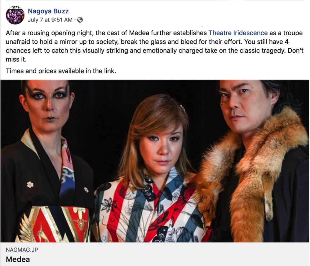 A lovely review of Medea by Nagoya Buzz!