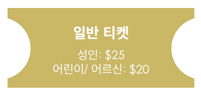 Price-Information_KR-2.jpg