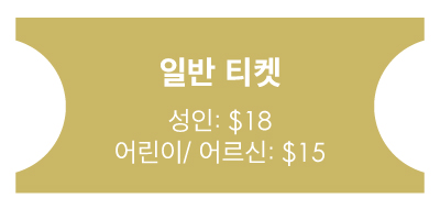 Price-Information_KR-1.jpg
