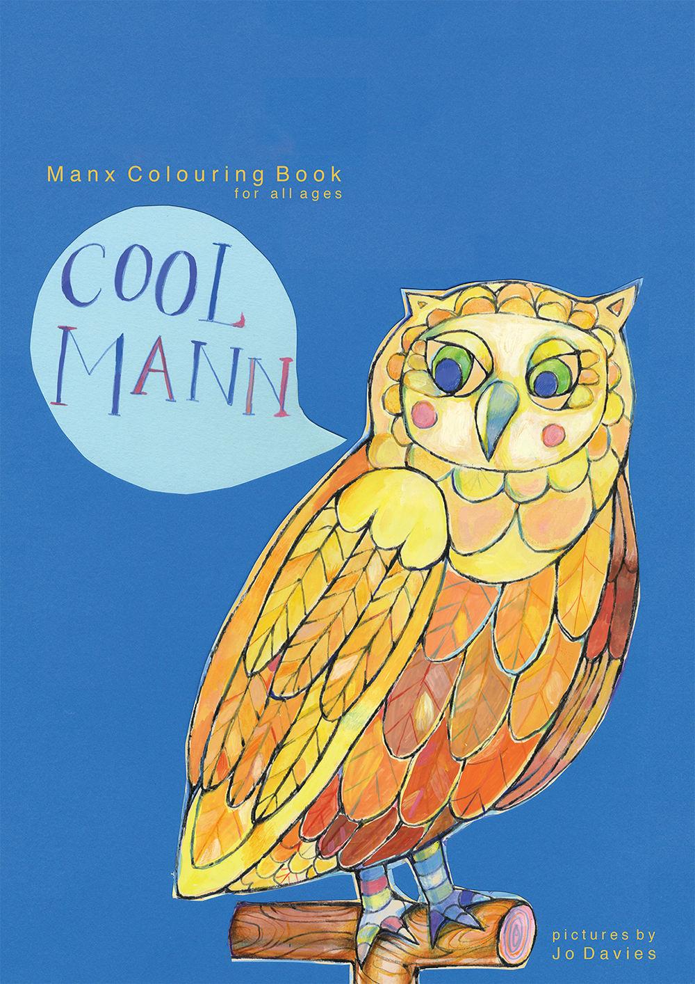 cool mann cover web.jpg
